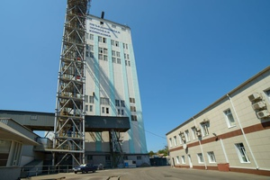 Public Joint Stock company «Novorossyisk Grain Plant» announces the extention of the period to submit orders